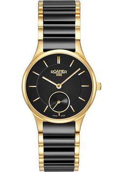 Швейцарские наручные  женские часы Roamer 677.855.48.55.60. Коллекция Ceraline