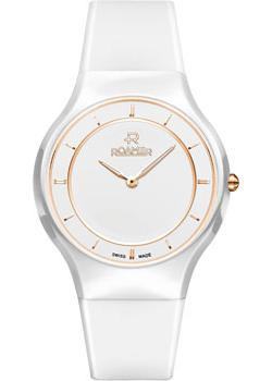 Швейцарские наручные  женские часы Roamer 683.830.49.25.06. Коллекция Ceraline