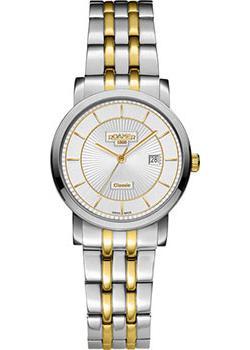 Швейцарские наручные  женские часы Roamer 709.844.47.17.70. Коллекция Classic Line