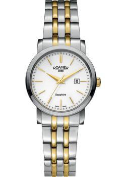 Швейцарские наручные  женские часы Roamer 709.844.47.25.70. Коллекция Classic Line