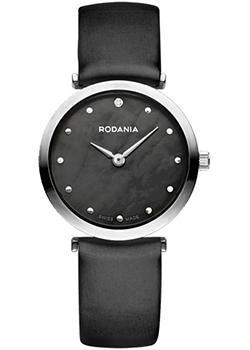 Швейцарские наручные  женские часы Rodania 25057.26. Коллекция Elios