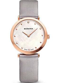 Швейцарские наручные  женские часы Rodania 25057.32. Коллекция Elios