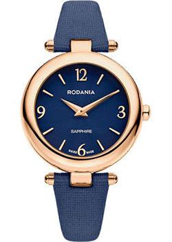 Швейцарские наручные  женские часы Rodania 25125.39. Коллекция Modena