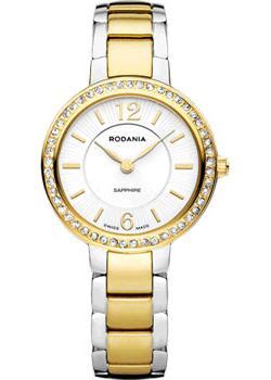 Швейцарские наручные  женские часы Rodania 25127.80. Коллекция Paris