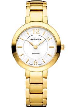 Швейцарские наручные  женские часы Rodania 25130.60. Коллекция Paris