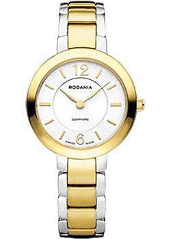 Швейцарские наручные  женские часы Rodania 25130.80. Коллекция Porto