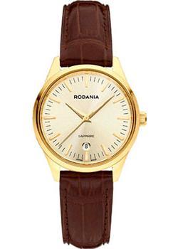 Швейцарские наручные  женские часы Rodania 25142.33. Коллекция Ladies Quartz