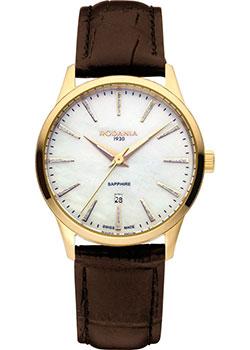 Швейцарские наручные  женские часы Rodania 25165.30. Коллекция Zermatt