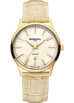 Швейцарские наручные  женские часы Rodania 25165.32. Коллекция Zermatt