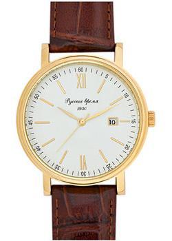 4dff29c1de9f Российские наручные мужские часы Russian Time 13006003. Коллекция Мужские  кварцевые часы