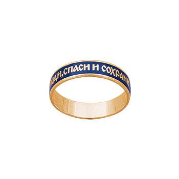 Золотое кольцо  11002RS