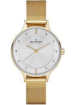 Швейцарские наручные  женские часы Skagen SKW2150. Коллекци Mesh