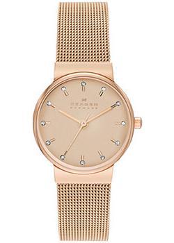 Швейцарские наручные  женские часы Skagen SKW2197. Коллекция Mesh