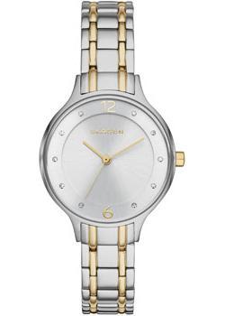 Швейцарские наручные  женские часы Skagen SKW2321. Коллекция Links
