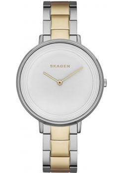 Швейцарские наручные  женские часы Skagen SKW2339. Коллекция Links от Bestwatch.ru