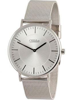 Российские наручные  женские часы Slava 1190361-GL-20. Коллекция Бизнес