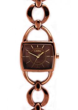 Российские наручные  женские часы Slava 6097127-2035. Коллекция Инстинкт