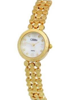 Российские наручные  женские часы Slava 6153153-2035. Коллекция Инстинкт