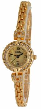 Российские наручные  женские часы Slava 6183200-2035. Коллекция Инстинкт