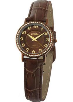 Российские наручные  женские часы Slava 6267499-2035. Коллекция Инстинкт