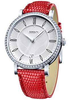 fashion наручные  женские часы Sokolov 102.30.00.001.01.03.2. Коллекция Enigma