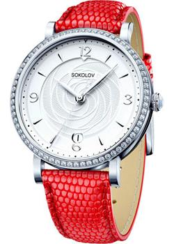 fashion наручные  женские часы Sokolov 102.30.00.001.03.03.2. Коллекция Enigma