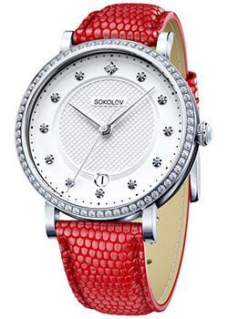 fashion наручные  женские часы Sokolov 102.30.00.001.04.03.2. Коллекция Enigma