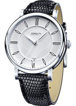 fashion наручные  женские часы Sokolov 103.30.00.000.01.01.2. Коллекция Enigma