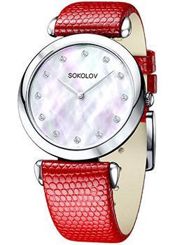 fashion наручные  женские часы Sokolov 105.30.00.000.05.03.2. Коллекция Perfection