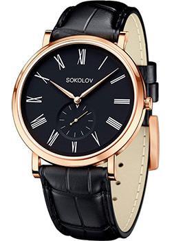 fashion наручные мужские часы Sokolov 109.01.00.000.02.01.3. Коллекция Forward