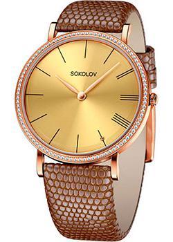 fashion наручные женские часы Sokolov 110.01.00.001.03.03.2. Коллекция Harmony