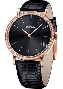 fashion наручные  женские часы Sokolov 110.01.00.001.04.01.2. Коллекция Harmony