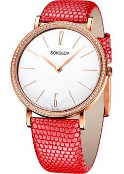 fashion наручные  женские часы Sokolov 110.01.00.001.05.04.2. Коллекция Harmony