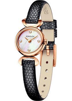 fashion наручные  женские часы Sokolov 112.01.00.000.01.01.3. Коллекция About You