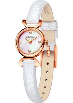 fashion наручные  женские часы Sokolov 112.01.00.000.01.02.3. Коллекция About You