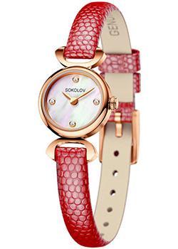 fashion наручные  женские часы Sokolov 112.01.00.000.01.04.3. Коллекция About you
