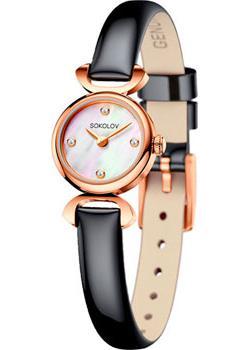 fashion наручные  женские часы Sokolov 112.01.00.000.01.05.3. Коллекция About You