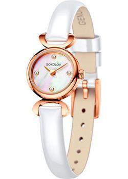 fashion наручные  женские часы Sokolov 112.01.00.000.01.06.3. Коллекция About You