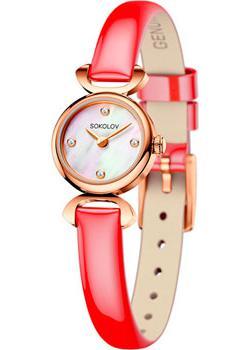 fashion наручные  женские часы Sokolov 112.01.00.000.01.07.3. Коллекция About You