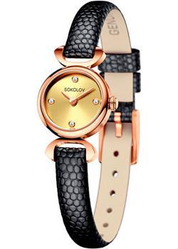 fashion наручные  женские часы Sokolov 112.01.00.000.02.01.3. Коллекция About You