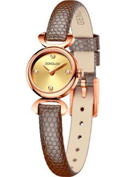 fashion наручные  женские часы Sokolov 112.01.00.000.02.03.3. Коллекция About You