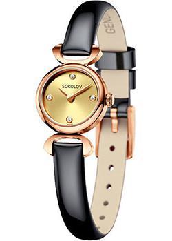fashion наручные женские часы Sokolov 112.01.00.000.02.05.3. Коллекция About You