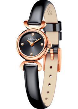 fashion наручные  женские часы Sokolov 112.01.00.000.03.05.3. Коллекция About You