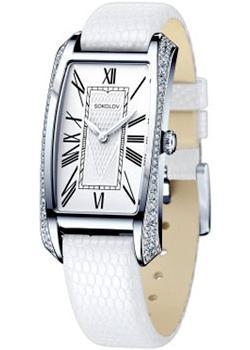 fashion наручные  женские часы Sokolov 119.30.00.001.01.02.2. Коллекция Favorite game
