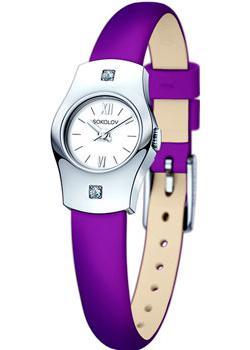 fashion наручные  женские часы Sokolov 123.30.00.001.01.06.2. Коллекция Why Not