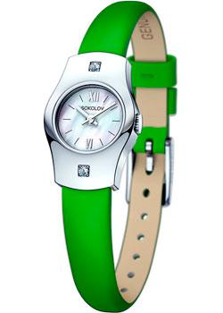 fashion наручные  женские часы Sokolov 123.30.00.001.02.08.2. Коллекция Why Not