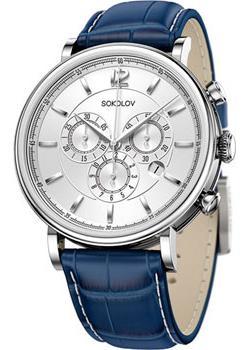 fashion наручные  мужские часы Sokolov 125.30.00.000.03.03.3. Коллекция Motion.