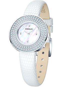 fashion наручные  женские часы Sokolov 128.30.00.001.01.01.2. Коллекция Imagine