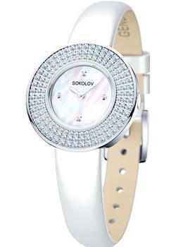 fashion наручные  женские часы Sokolov 128.30.00.001.01.02.2. Коллекция Imagine