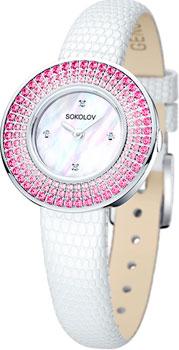 fashion наручные  женские часы Sokolov 128.30.00.006.01.01.2. Коллекция Imagine